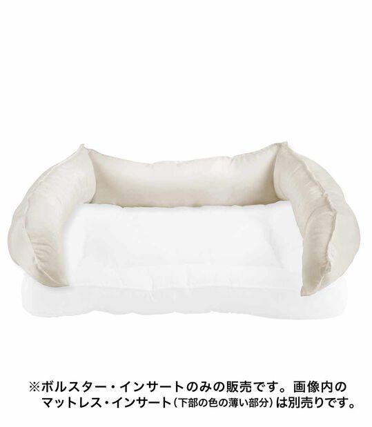 プレミアム・ドッグ・ベッド・リプレイスメント・ボルスター、カウチ用, , hi-res