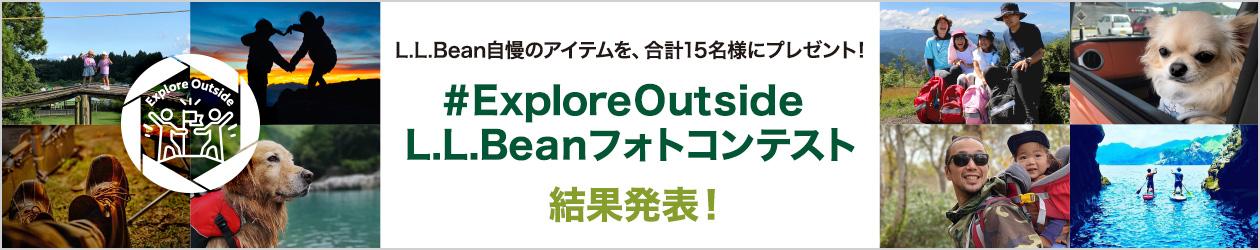 #ExploreOutside L.L.Bean フォトコンテスト結果発表!(新しいウィンドウが開きます)