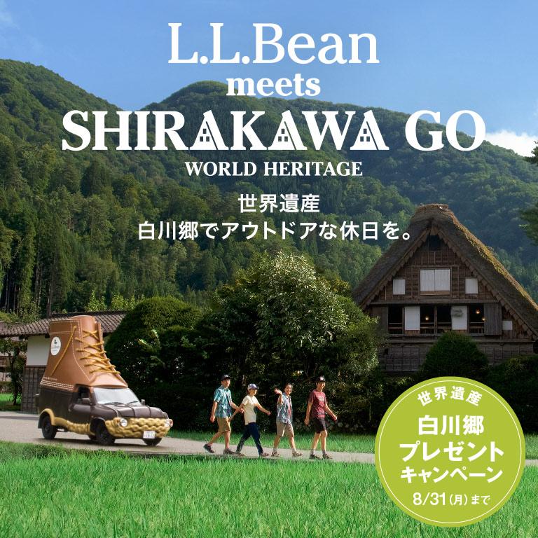 L.L.Bean meets SHIRAKAWA GO