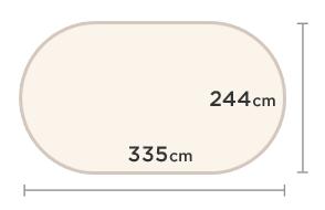 8' x 11'(244cm x 335cm)