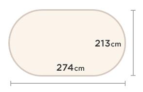 7' x 9'(213cm x 274cm)
