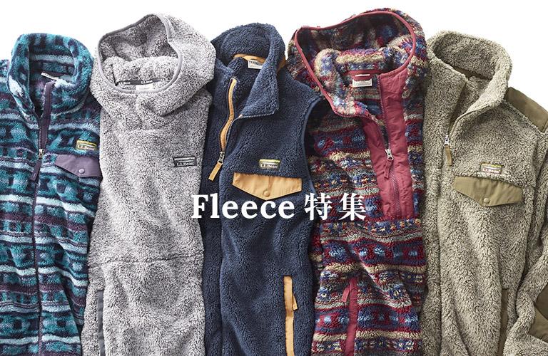 Fleece 特集