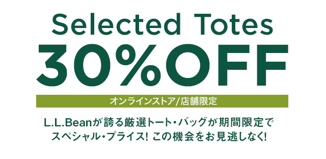 Selected トート30%OFF
